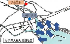 名古屋工業大学(東北地方太平洋沖地震 現地調査より)