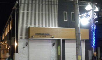 店舗付併用住宅No-001-01