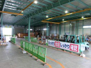 CFS工場内部1