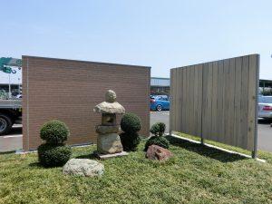 案内看板・サンプル塀設置場所2